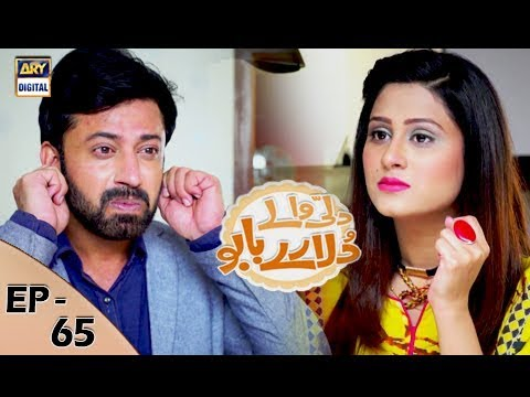 Dilli Walay Dularay Babu - Ep 65 - 30th Dec 2017 - ARY Digital Drama