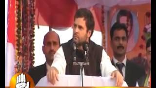 Rahul Gandhi addressing a public rally at Mauranipur, Jhansi, UP, January 17, 2012