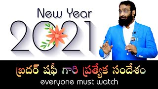 Br Shafi || New Year 2021 Special message from Brother Shafi||TopMotivational speech in telugu