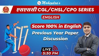 SSC CGL/CHSL/CPO SERIES | English | Previous Year Paper | By Nitin Mahendras | 5:30 pm