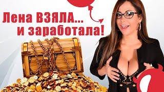 Реальная история магазина Елены Берковой - от 0 до 1.000.000 рублей за 8 месяцев.