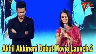 akhil akkineni debut movie launch vvvinayak nagarjuna 02