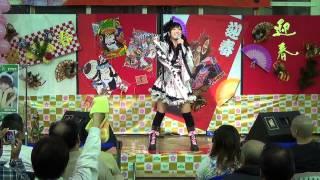 2013年12月29日のサビア飯能での藤田恵名ミニライブから、オリジナル曲...