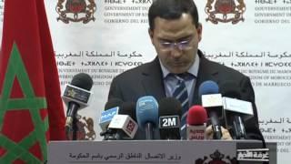 وزير الداخلية : العملية التطهيرية بالكركرات بالصحراء المغربية ستستمر
