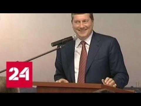 Экс-мэр Нижнего Новгорода капризничает в суде и затягивает процесс - Россия 24