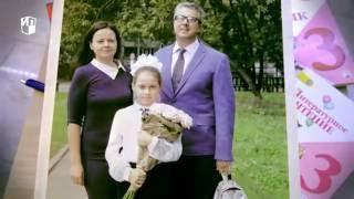 """Утро 1 сентября: видео-открытка издательства """"Просвещение"""" ко Дню знаний"""