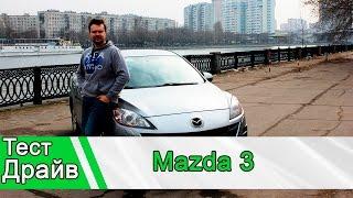 Mazda 3: Тест драйв На обличчя жахлива, добра всередині. Кращий огляд 2016