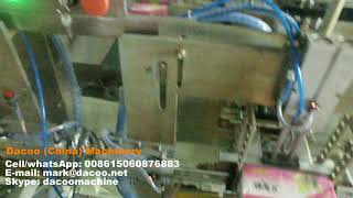Semi Automatic Facial Tissue Bundle Packaging Machines ( TZ-A-800-2A )