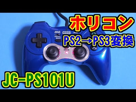 [ホリコン] Call of Duty GHOSTS [JC-PS101U]