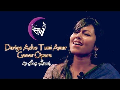 Dariye Acho Tumi Amar Ganer Opare | Kolkata Videos ft. Anny Ahmed | Rabindra Sangeet