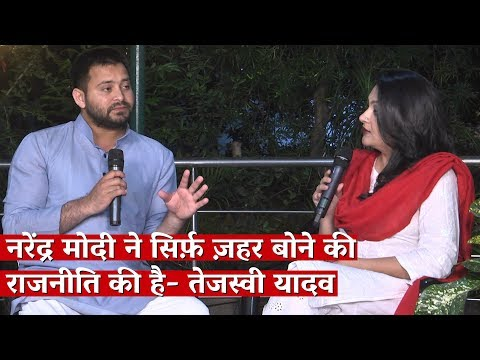 Tejashwi Yadav: Politics