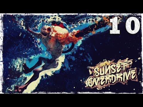 Смотреть прохождение игры [Xbox One] Sunset Overdrive. #10: В погоне за поездом.