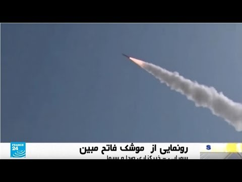 إيران تعلن إجراء تجربة إطلاق ناجحة لصاروخ باليستي متوسط المدى  - نشر قبل 8 دقيقة