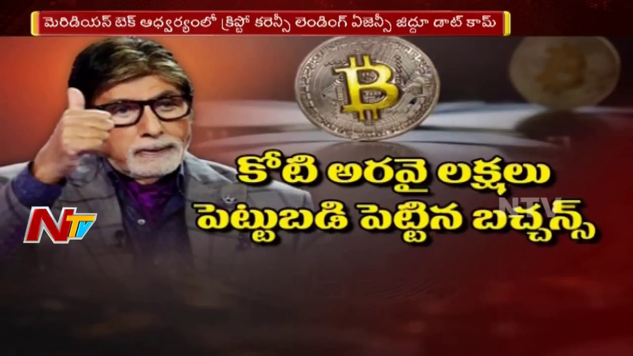 amitabh bachchan investieren in bitcoin wie man geld online aktien verdient