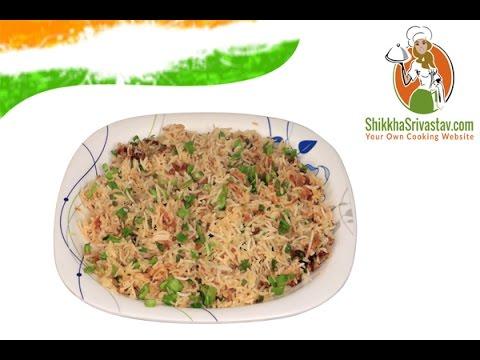 Veg fried rice recipe in hindi veg fried rice recipe in hindi how to make veg fried rice at home youtube ccuart Images