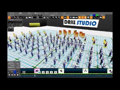 Marching Band Drill Viewer App