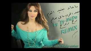 remix hanin karam ra7 rou7 al3en by dj mdo