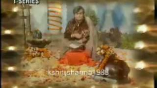 Shiv Vivah Part 5 - N A R E N D R A  C H A N C H A L