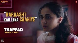 Bardasht Kar Lena Chahiye |Thappad | Taapsee Pannu | Anubhav Sinha | Bhushan Kumar |28 February 2020