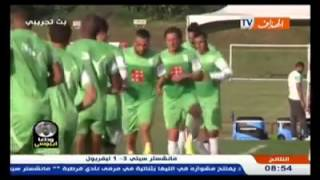 غوركوف يكشف قائمة اللاعبين النهائية لمواجهتي اثيوبيا ومالي