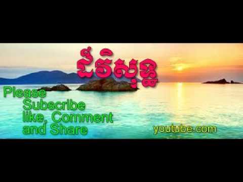 Khmer Christian songs