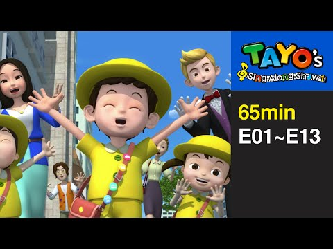 [Tayo Sing Along Show] All 13 Episodes Compilation (65 mins)