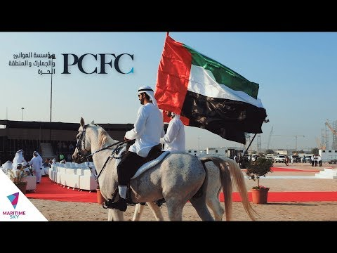 PCFC celebrates UAE's 46th National Day