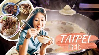 MUST EAT IN TAIWAN! Food Vlog + Skincare Haul: Mom & Daughter Trip to TAIPEI VLOG 2