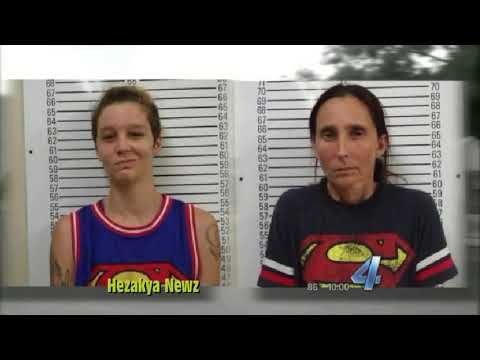 Oklahoma Mom Who MARRIED Her SON, Then Her DAUGHTER, Goes To PRISON For INCEST! from YouTube · Duration:  4 minutes 54 seconds