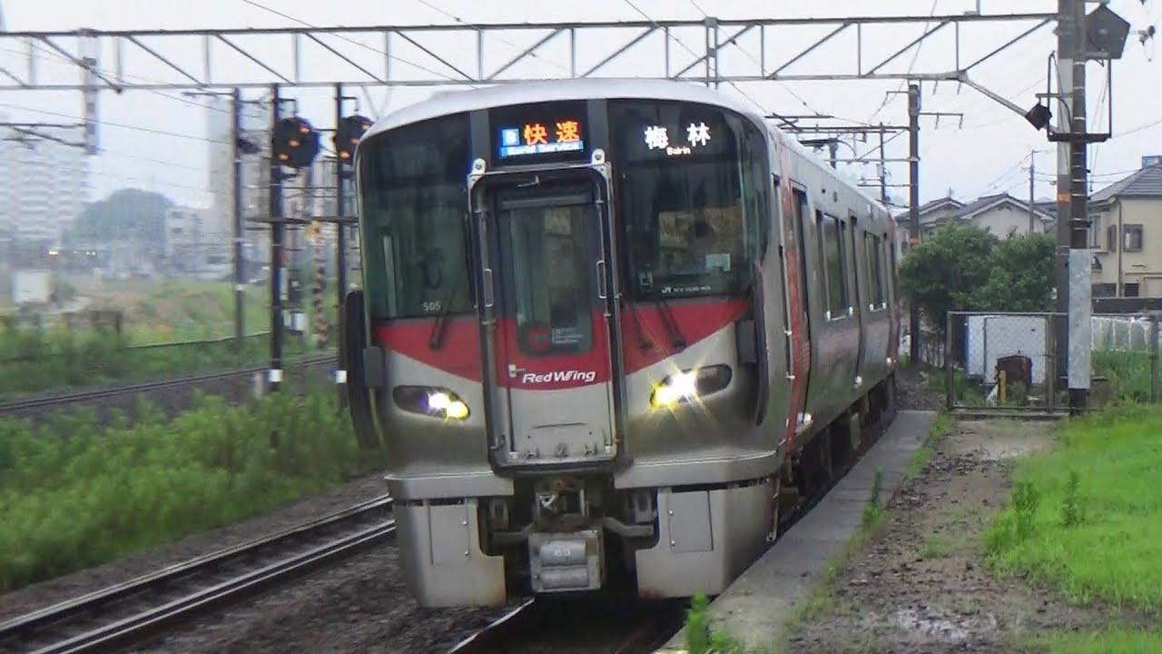 JR西日本 227系(4両編成 S+S)可...