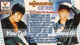 RHM CD vol 220 Full Nonstop Preab Sovath Nob Bayarith Nonstop