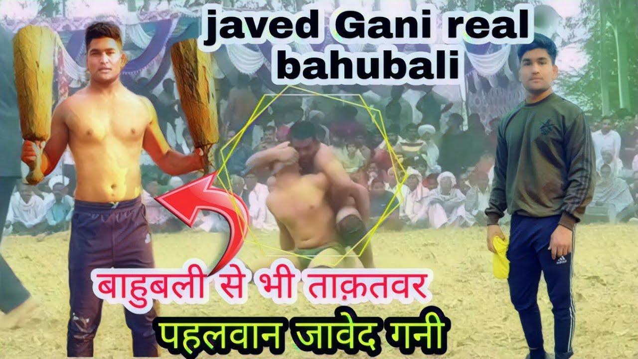 जावेद गनी पहलवान की कुश्ती acadmy मे ट्रेनिंग देते हुए/Javed Gani ki kushti
