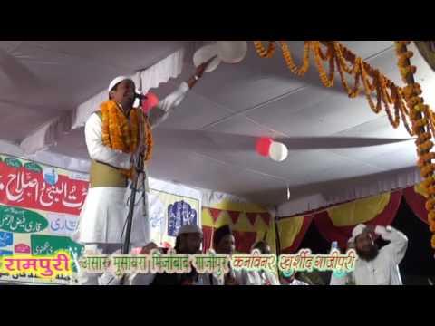 Waseem Rampuri Natiya mushaira Mirzabad Ghazipur नबी के नाम से दुनिया जो जलते है जलने दो