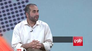 FARAKHABAR: Attack on RTA TV in Nangarhar Discussed