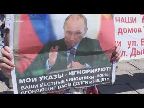 В Севастополе вышли на митинг против проекта генплана Овсянникова