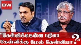 """Rangaraj Pandey's Kelvikenna Bathil Supports Brahminism""| Suba Veerapandian | MT 141"