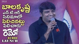 Comedian Satish Comical Speech @ Remo Movie Audio Launch   TFPC