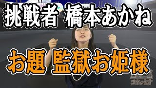 チャンネル登録はこちら!! https://www.youtube.com/channel/UCV8dAVk...
