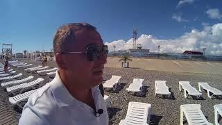 Лучший Пляж в Адлере!! Совхоз Россия!!! Посмотрим?
