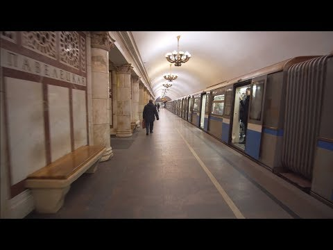 Russia, Moscow, 2X Metro ride from Тага́нская to Новокузнецкая