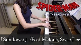 Spider-Man: Into the Spider-Verse Sunflower Post Malone, Swae Lee スパイダーマン:スパイダーバース [ピアノ]