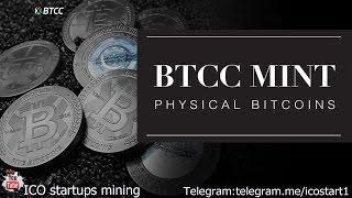 Биткоин физические монеты Physical Bitcoin монеты из Titanium от компании BTCC(BTCC сегодня представила свою новую линию физических монет Биткоин из титана. BTCC Mint является первым в отрасл..., 2017-01-05T12:41:25.000Z)