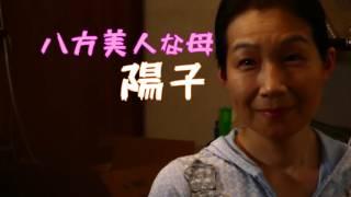監督・脚本・編集 米澤成美 CAST 米澤成美、kow、津本陽子、岩崎友彦 小...