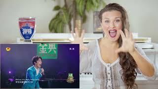 Download Vocal Coach Reacts to Dimash Kudaibergen - Adagio Mp3 and Videos