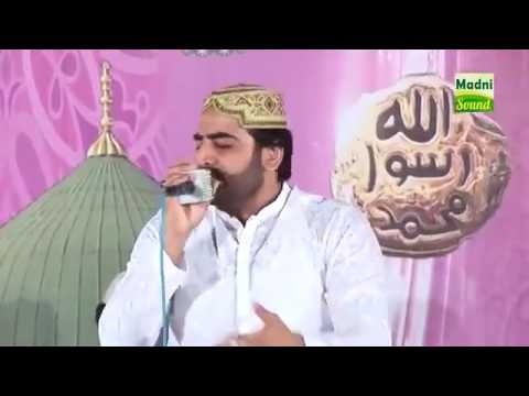Very Beautiful Naat  Aa V Ja Wallail Zulfan Waleya By Shakeel Ashraf Qadri