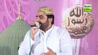 Very Beautiful Naat  Aa V Ja Wallail Zulfan Waleya By Shakeel Ashraf Qadri
