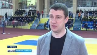 Тюмень первой приняла кадетские соревнования Минобороны