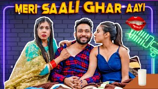 Meri Saali Ghar Aayi | BakLol Video