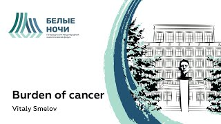 Burden of cancer | iarc who -
