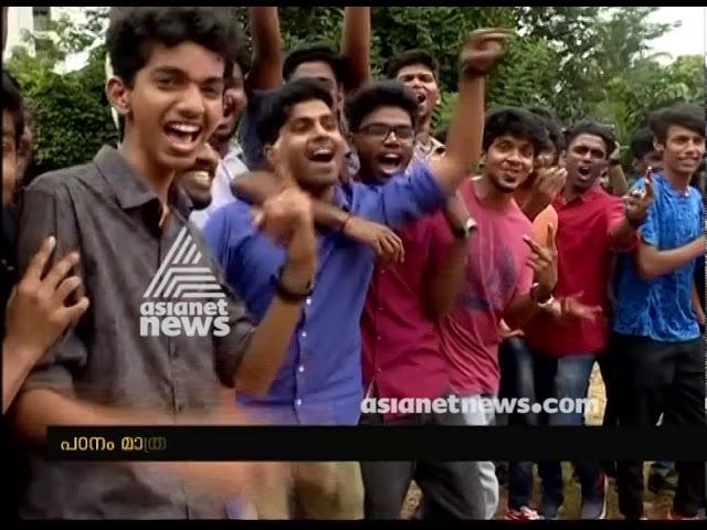 Bharata Matha College students success story of organic farming